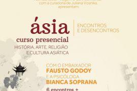 Curso Ásia - Encontros e Desencontros no NomadRoots