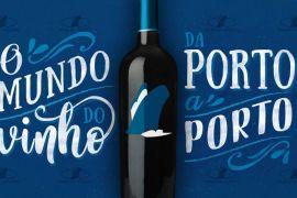 Mundo do Vinho da Porto a Porto